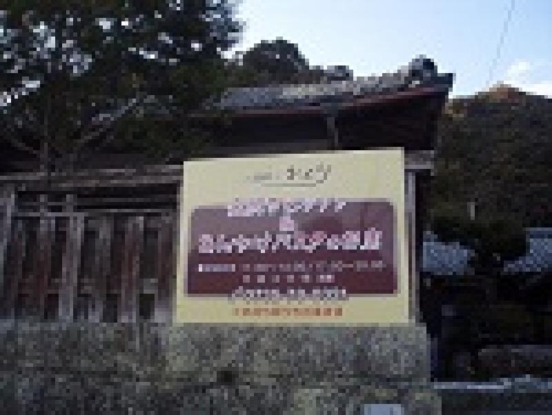 古座川町のピザ・パスタおぐりさん