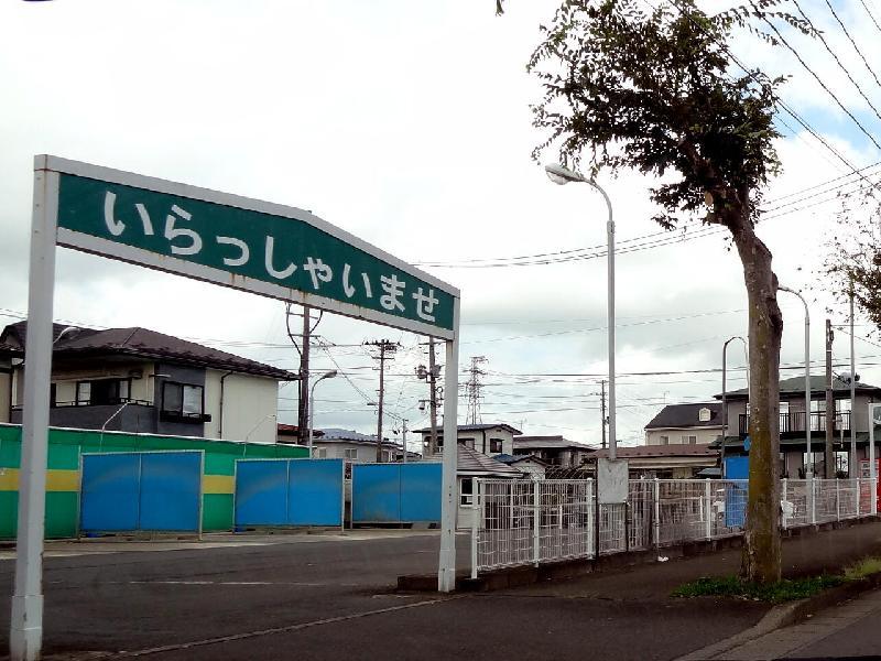 カーウォッシャー赤坂