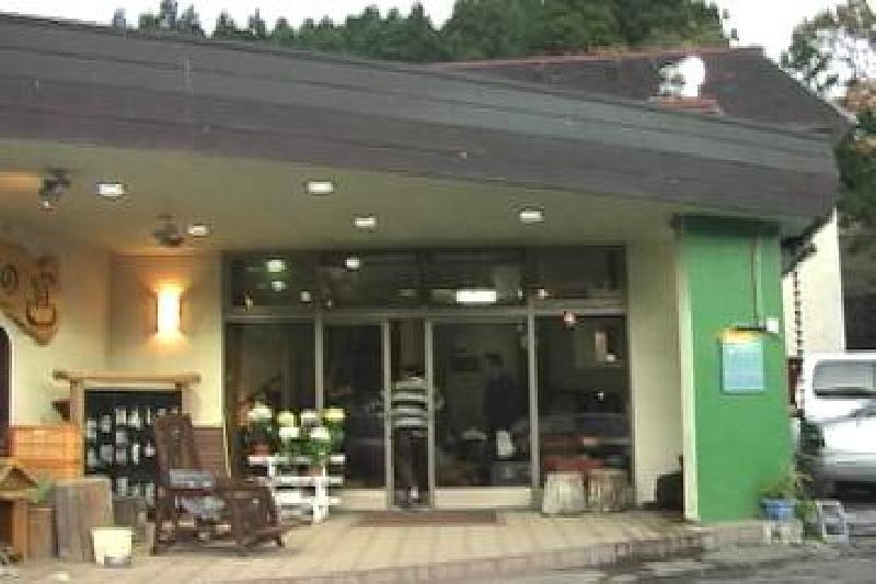 いろりの宿 七里川温泉