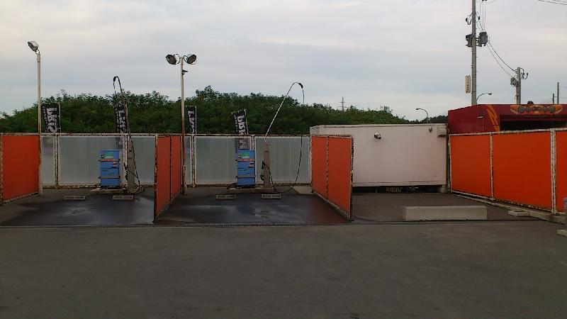 洗車ステーション白山台