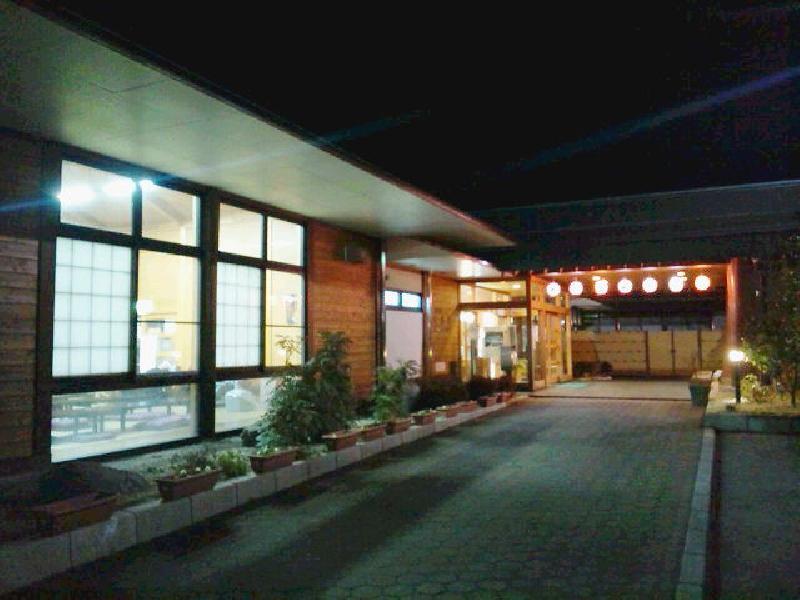 大滝温泉 遊湯館