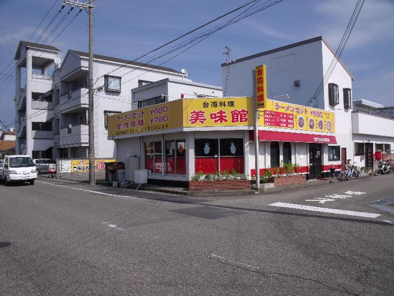 台湾料理 美味館 串本店