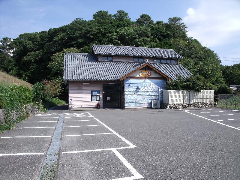 串本温泉サンゴの湯