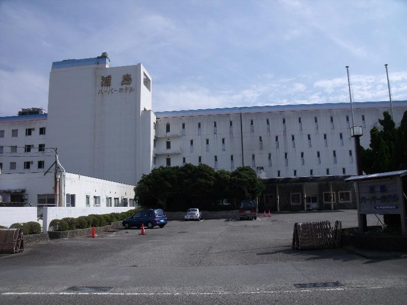浦島ハーバーホテル