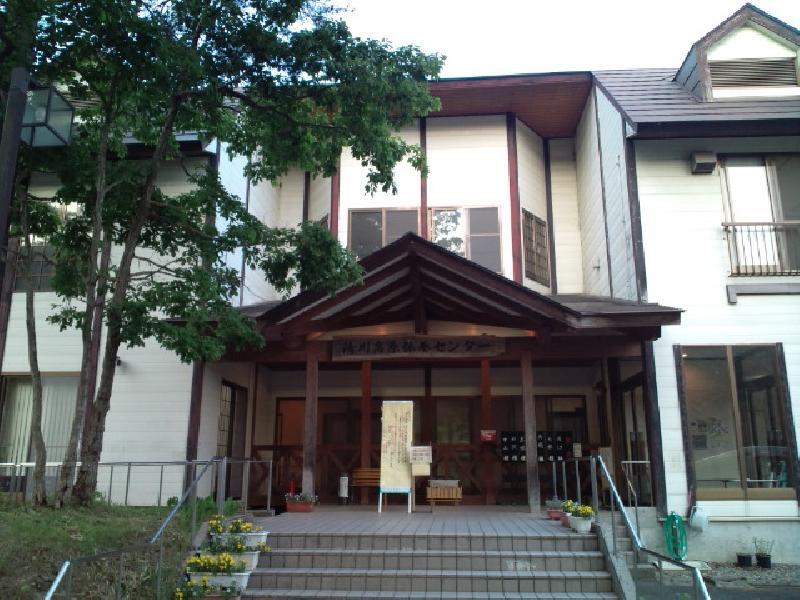 美肌の湯 清川高原保養センター