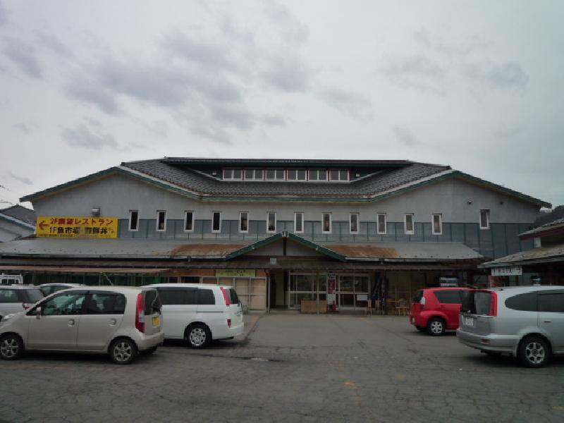 道の駅 阿賀の里