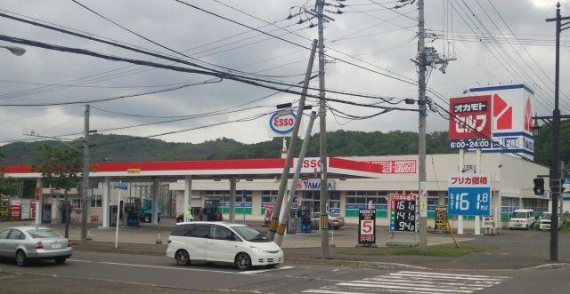 ガソリンスタンド ESSO セルフ留萌 / (株)オカモト