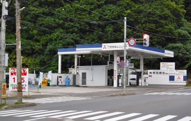 ガソリンスタンド 三菱商事エネルギー 蘭島エネルギー店 / (株)荒田商会