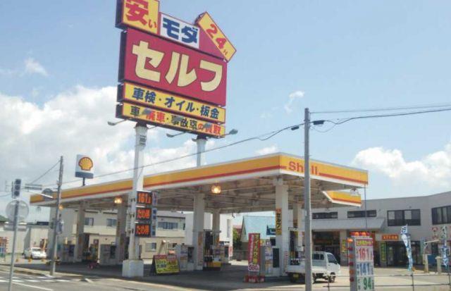 ガソリンスタンド 昭和シェル石油 留萌セルフSS / 茂田石油(株)