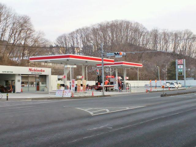 ガソリンスタンド 独自・その他 みちのく石油 / (株)みちのく観光