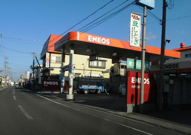 ガソリンスタンド ENEOS プラスパ六戸SS / 豊文石油販売