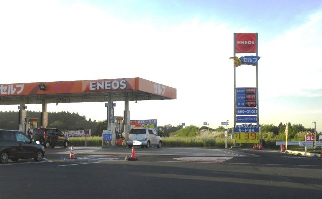 ガソリンスタンド ENEOS Dr.Drive セルフ十和田バイバス店 / (株)ENEOSフロンティア