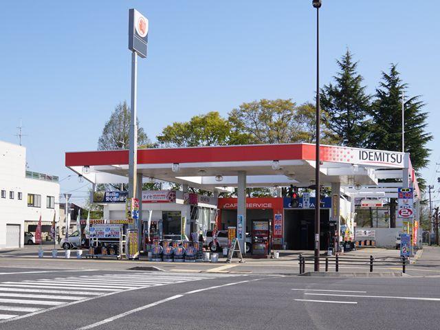 ガソリンスタンド 出光 栄町SS / (株)小鹿産業