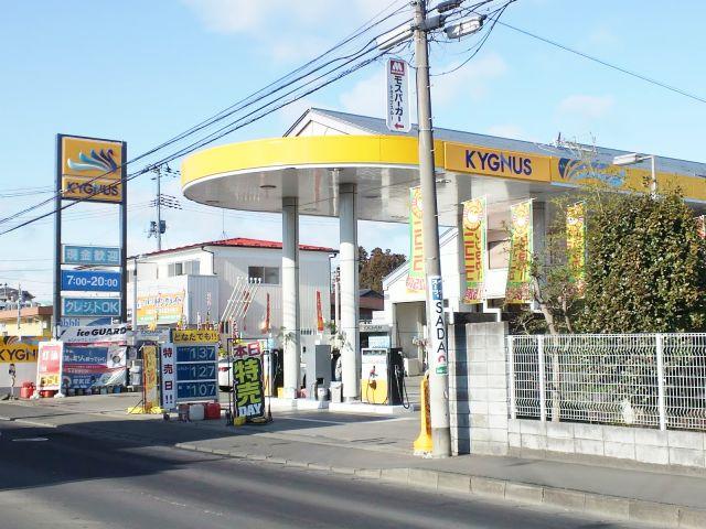 ガソリンスタンド KYGNUS 鈎取 / (株)上村商店