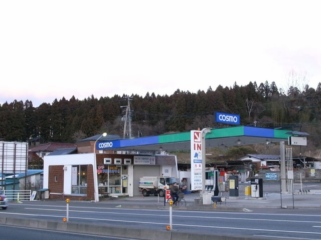 ガソリンスタンド コスモ石油 富谷SS / (有)松田商店