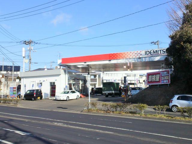 ガソリンスタンド 出光 鈎取SS / 出光リテール販売(株)