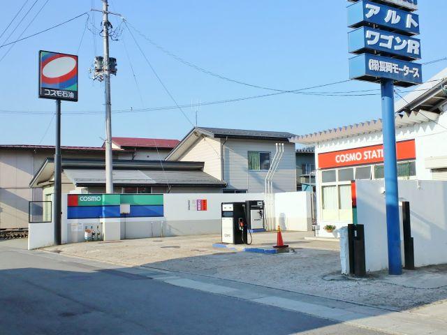 ガソリンスタンド コスモ石油 大谷SS / (株)長岡モータース