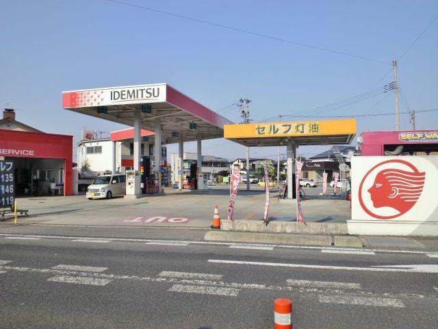ガソリンスタンド 出光 グッとセルフ江俣SS / (株)斉藤商店