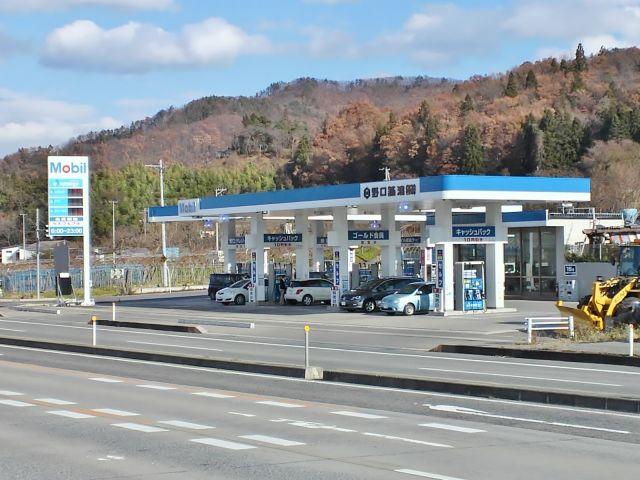 ガソリンスタンド Mobil 上山中央SS / 野口鉱油(株)