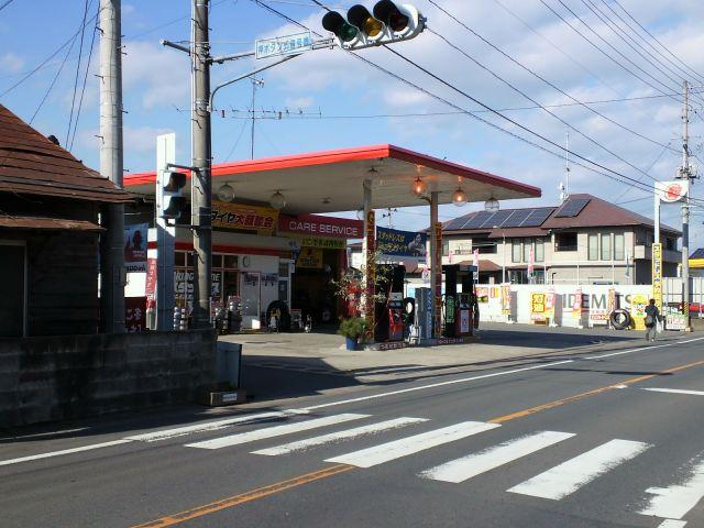 東舘SS / (有)古市石油店