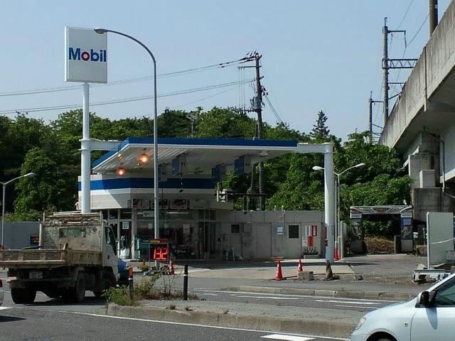 ガソリンスタンド Mobil 須賀川SS / (株)三陸物産