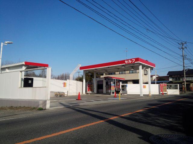 ガソリンスタンド 独自・その他 安積SS / (有)森合商店