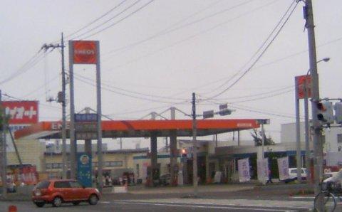 ガソリンスタンド ENEOS Dr.Drive 水戸元吉田SS / (株)吉田石油