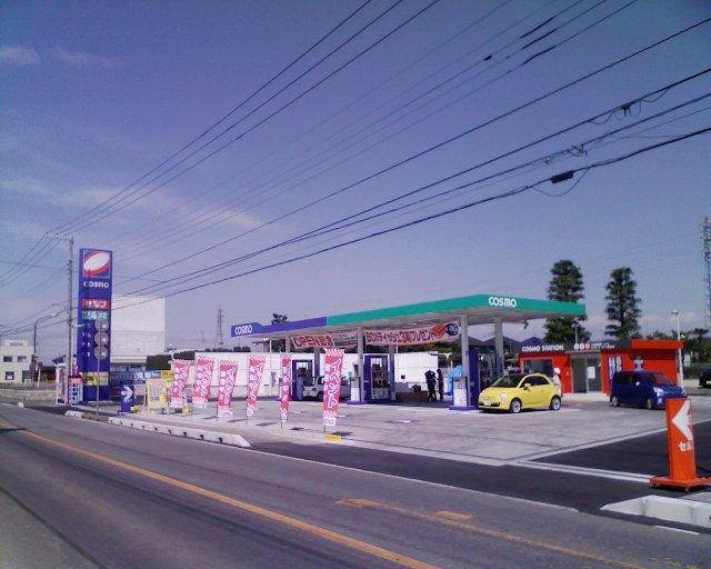 ガソリンスタンド コスモ石油 セルフピュア古河松並 / コスモ石油販売(株)