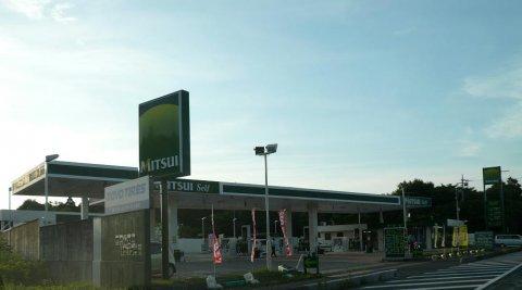 ガソリンスタンド ESSO セルフターミナル那珂SS / (株)スズキ