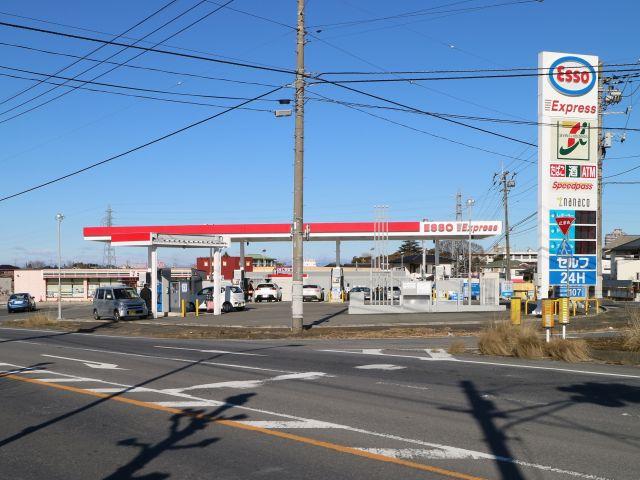 ガソリンスタンド ESSO 古河原町SS / 中央石油販売(株)