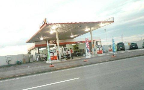 ガソリンスタンド ENEOS 上三川SS / (有)藤沼商会