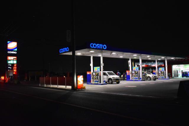 ガソリンスタンド コスモ石油 セルフ&カーケアステーション砂田町 / コスモ石油販売(株)