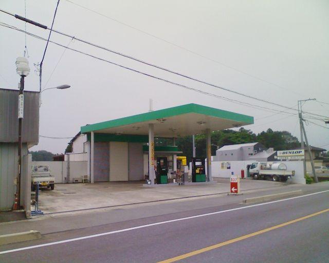 ガソリンスタンド 独自・その他 上石川SS / (有)田沼商店