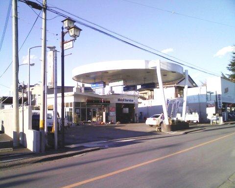 ガソリンスタンド Mobil 上三川SS / 海老原商店