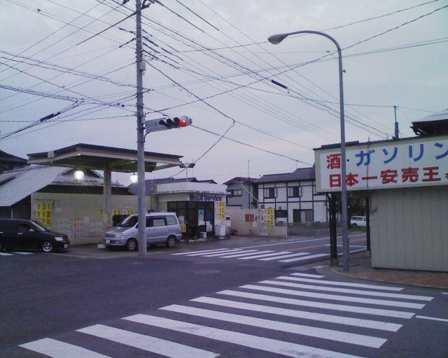 有)吉沢商店に投稿された写真一...