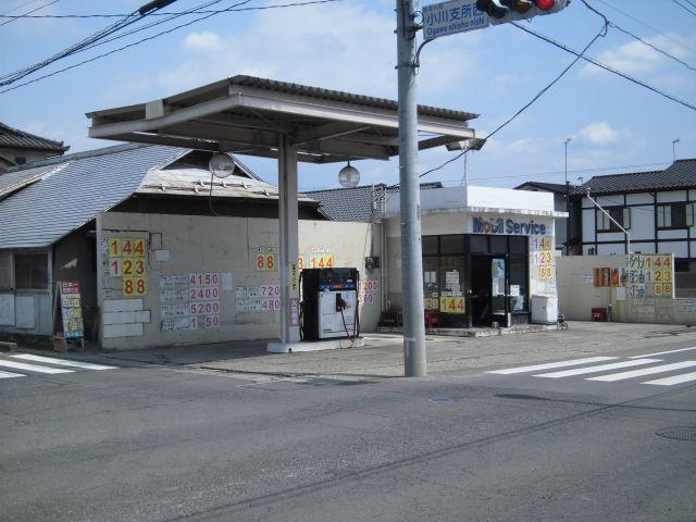 有)吉沢商店 - 那須郡小川町 独...