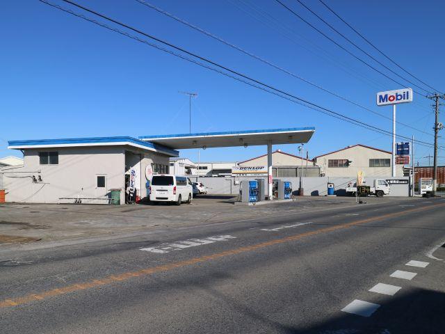 ガソリンスタンド Mobil 海老瀬SS / 大塚商店