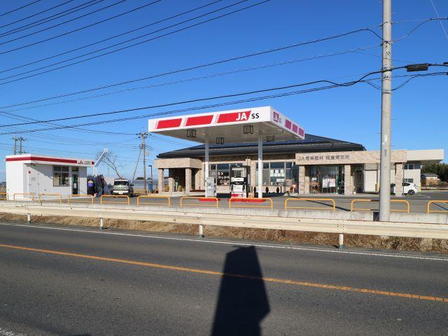 ガソリンスタンド JA-SS 板倉東SS / JA邑楽館林