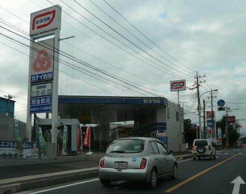 渋川バイパスSS / カナイ石油(株)
