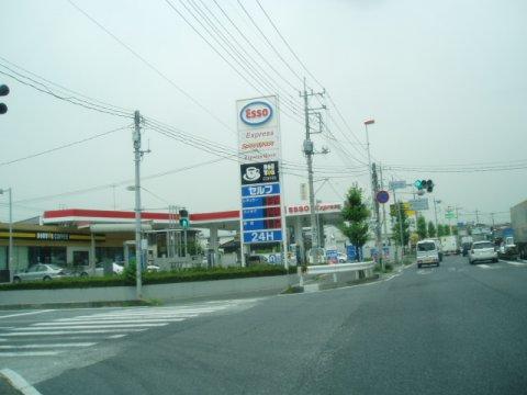 ガソリンスタンド ESSO R16春日部SS / 中央石油販売(株)