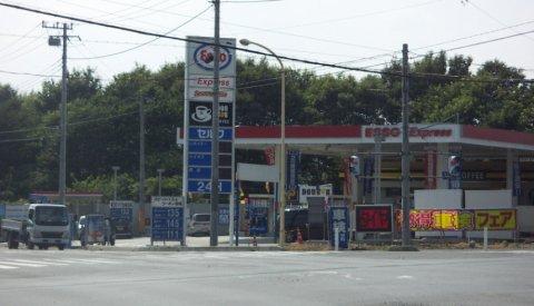 ガソリンスタンド ESSO カーメニティ嵐山SS / ババウチ石油(株)