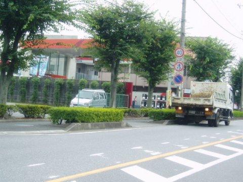 ガソリンスタンド ENEOS 浦和大門SS / 東産業(株)