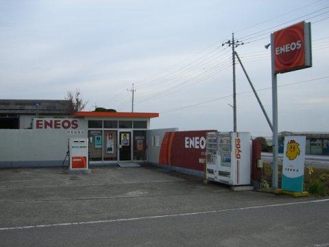 ガソリンスタンド ENEOS 北川辺町SS / 明寿屋商店