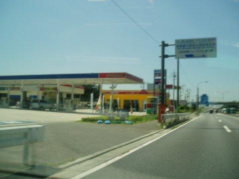 ガソリンスタンド KYGNUS セルフ庄和 / キグナス石油販売(株)