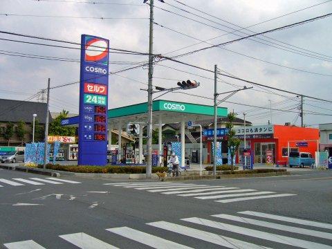 ガソリンスタンド コスモ石油 セルフ&カーケアステーション北春日部 / コスモ石油販売(株)