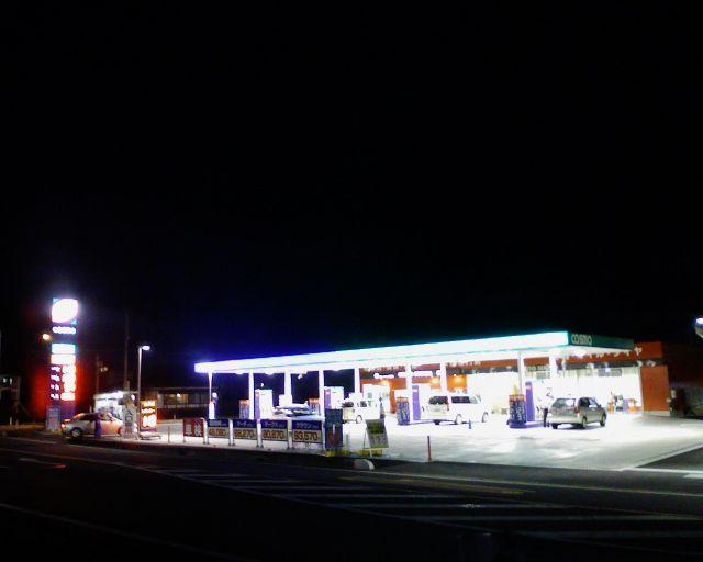 ガソリンスタンド コスモ石油 セルフ&カーケアステーション吉見 / コスモ石油販売(株)