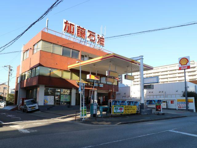 ガソリンスタンド 昭和シェル石油 千げん台駅前SS / 加藤石油(株)