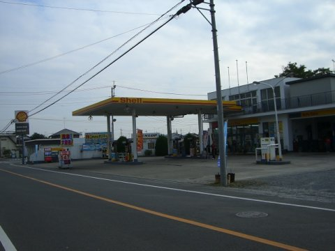 ガソリンスタンド 昭和シェル石油 吉見本社SS / 丸新石油(株)