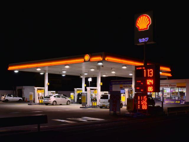 ガソリンスタンド 昭和シェル石油 セルフ上里SS / 関東礦油(株)