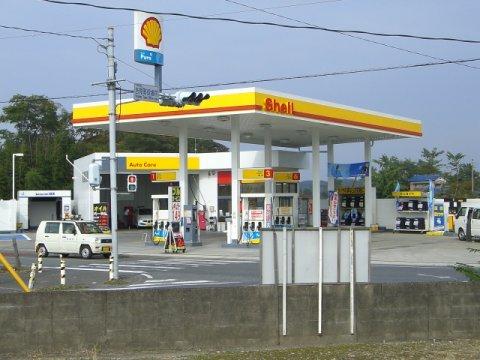 ガソリンスタンド 昭和シェル石油 吉見SS / 丸新石油(株)